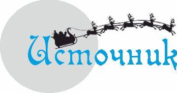 Логотип для магазина Украшений из Фильмов - дизайнер aix23