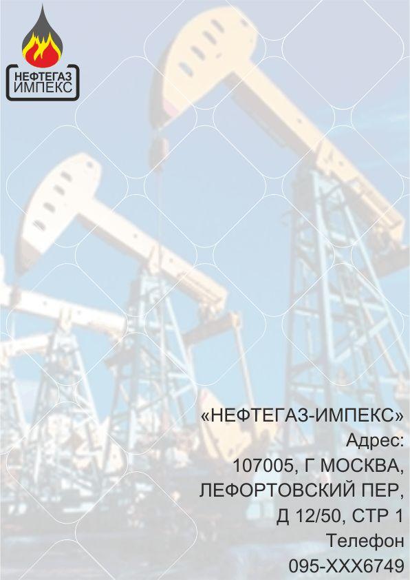 Рекламный буклет оборудования - дизайнер dondccon