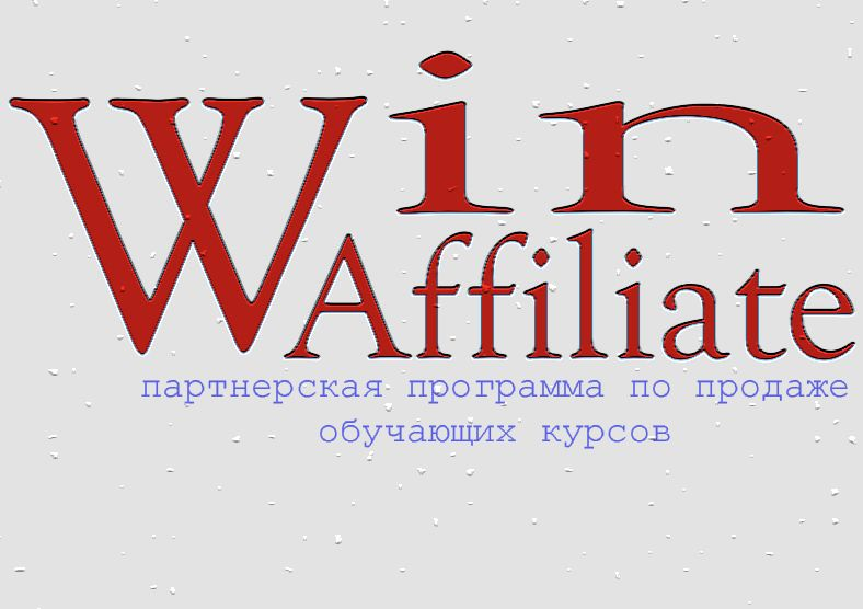 Логотип для сайта партнерской программы - дизайнер JackWosmerkin