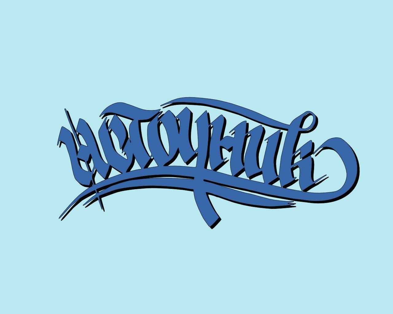 Логотип для магазина Украшений из Фильмов - дизайнер Cko