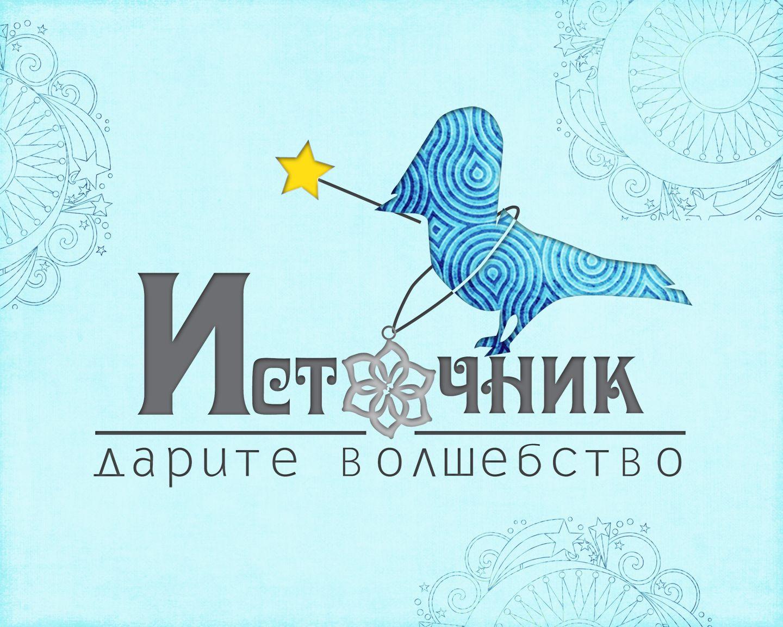 Логотип для магазина Украшений из Фильмов - дизайнер galytska