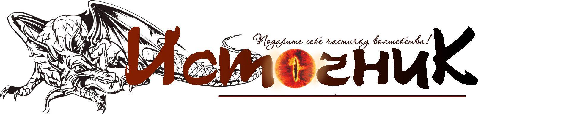 Логотип для магазина Украшений из Фильмов - дизайнер shytnica