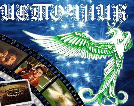 Логотип для магазина Украшений из Фильмов - дизайнер Dyc