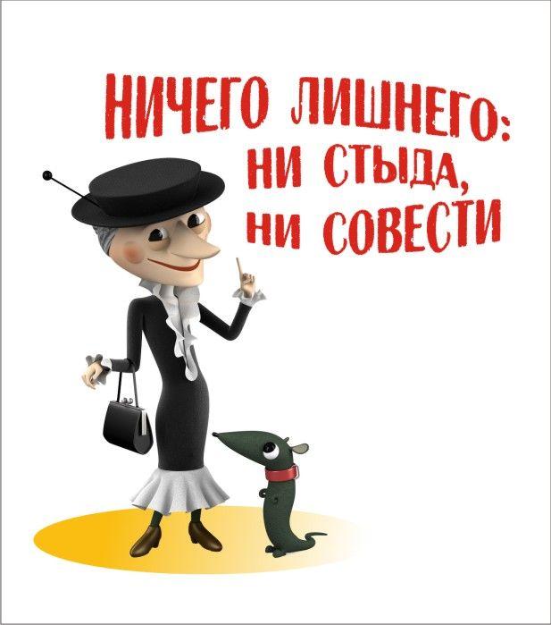Принт к фразе на мужскую футболку - дизайнер bockko