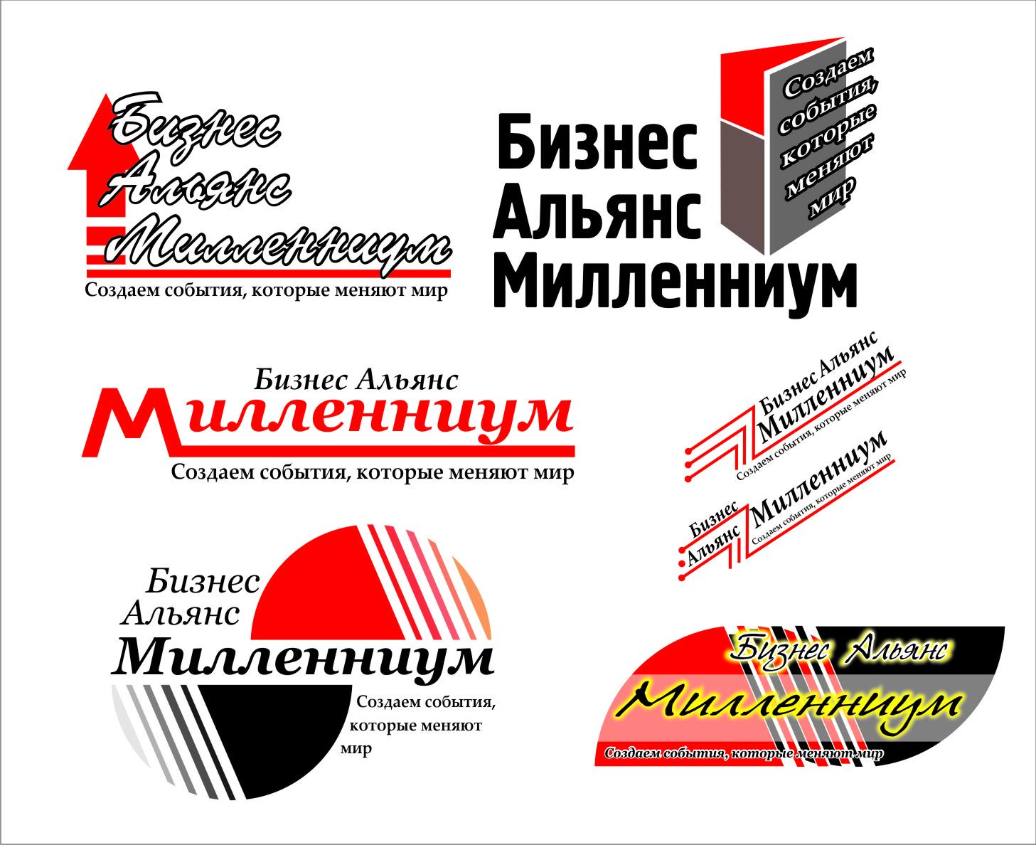 Бизнес Альянс Милленниум - дизайнер olya19aries91