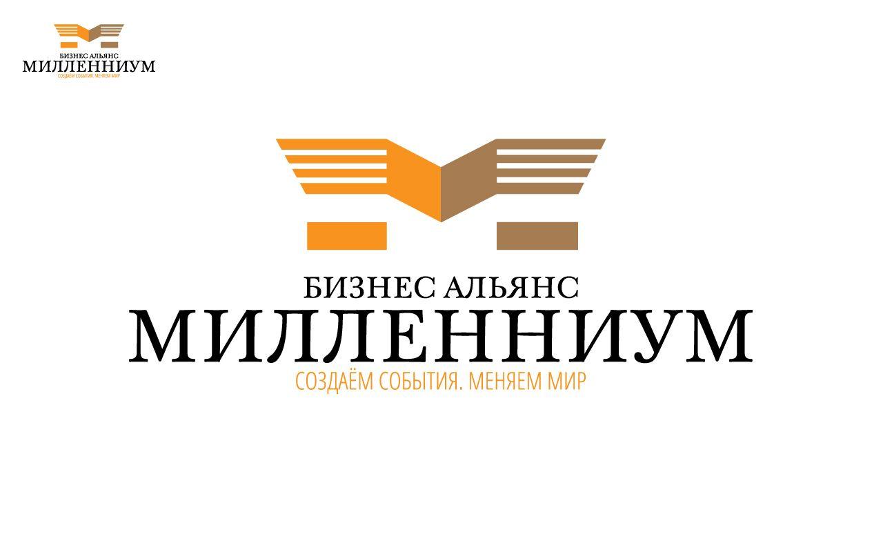 Бизнес Альянс Милленниум - дизайнер Stiff2000
