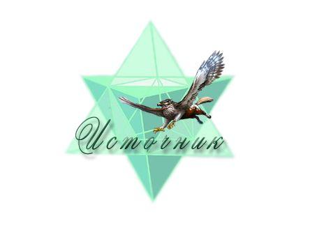 Логотип для магазина Украшений из Фильмов - дизайнер Irina_2211