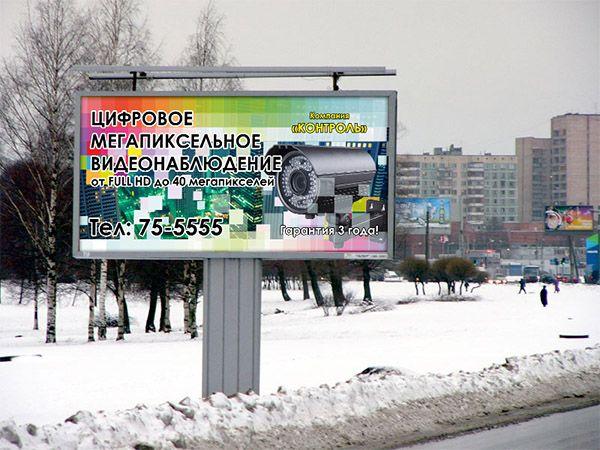 Дизайн баннера 3х6 метров - дизайнер kurgan_ok