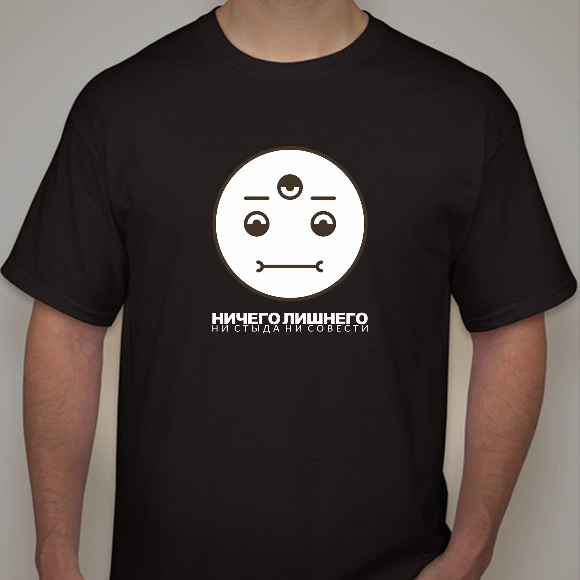 Принт к фразе на мужскую футболку - дизайнер iceman