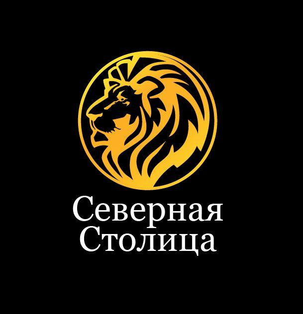 Логотип для компании Северная Столица - дизайнер andr-shtolz