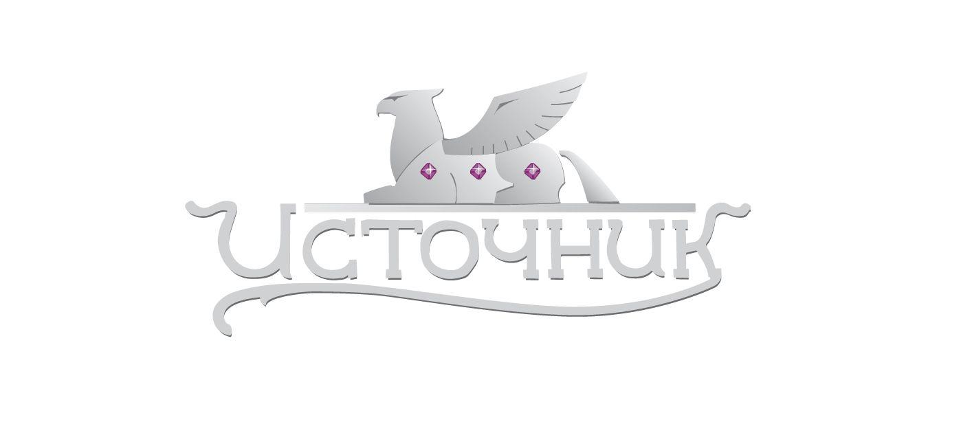 Логотип для магазина Украшений из Фильмов - дизайнер Pause
