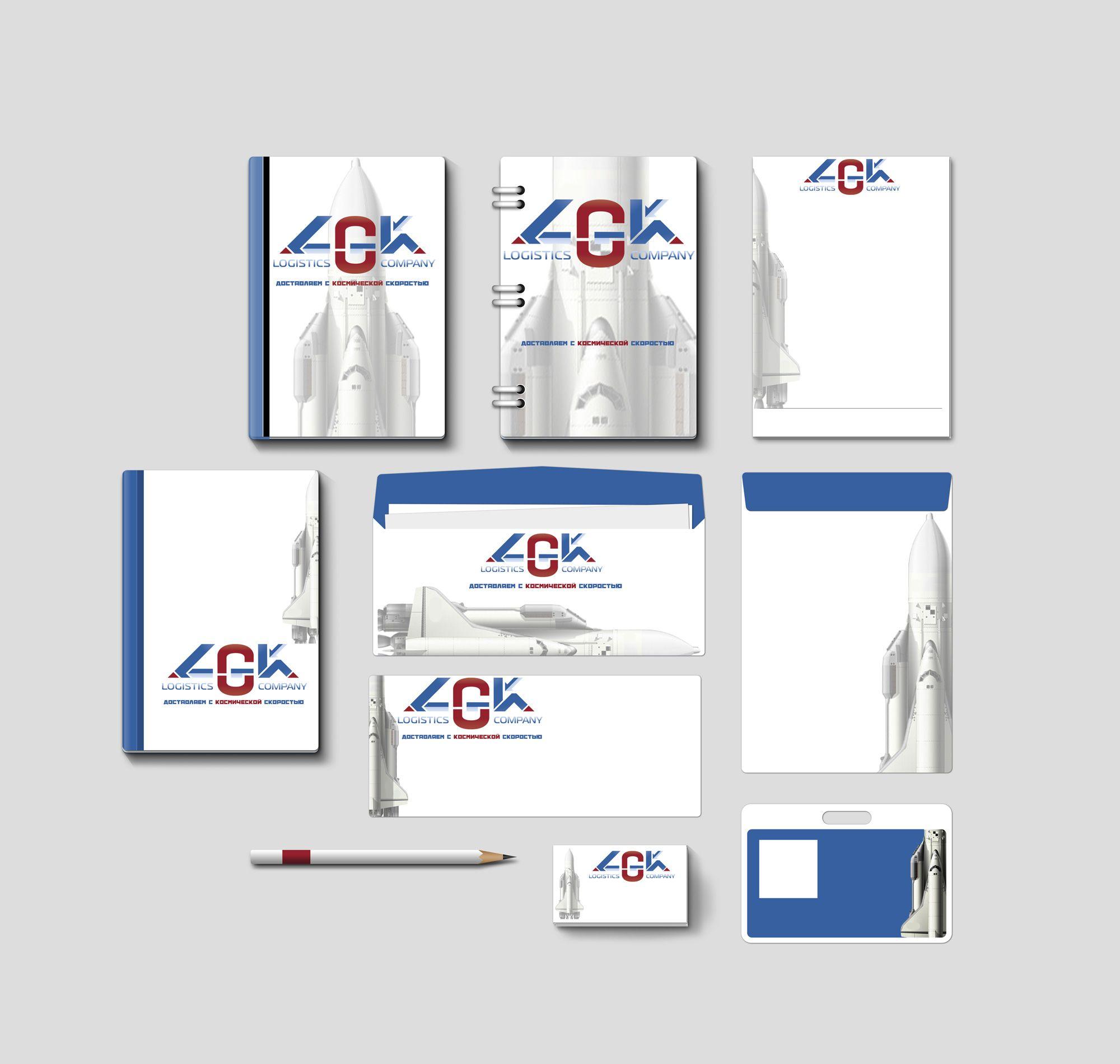 Фирменный стиль для транспортной компании - дизайнер Advokat72
