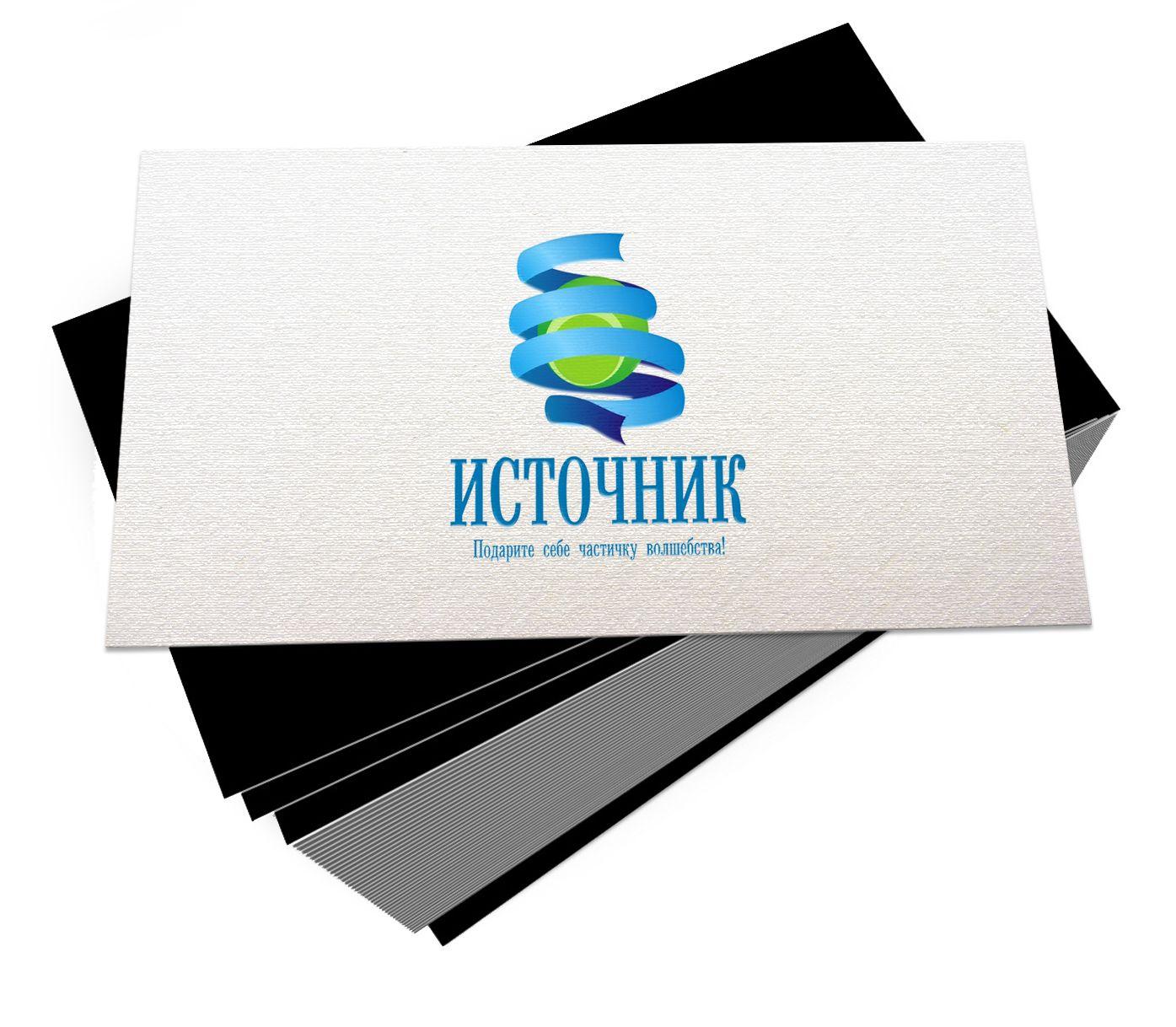 Логотип для магазина Украшений из Фильмов - дизайнер Scorp