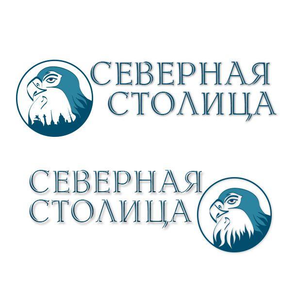 Логотип для компании Северная Столица - дизайнер MaliARTi