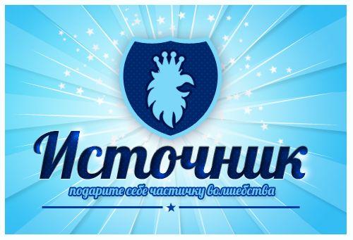 Логотип для магазина Украшений из Фильмов - дизайнер Haf-haf