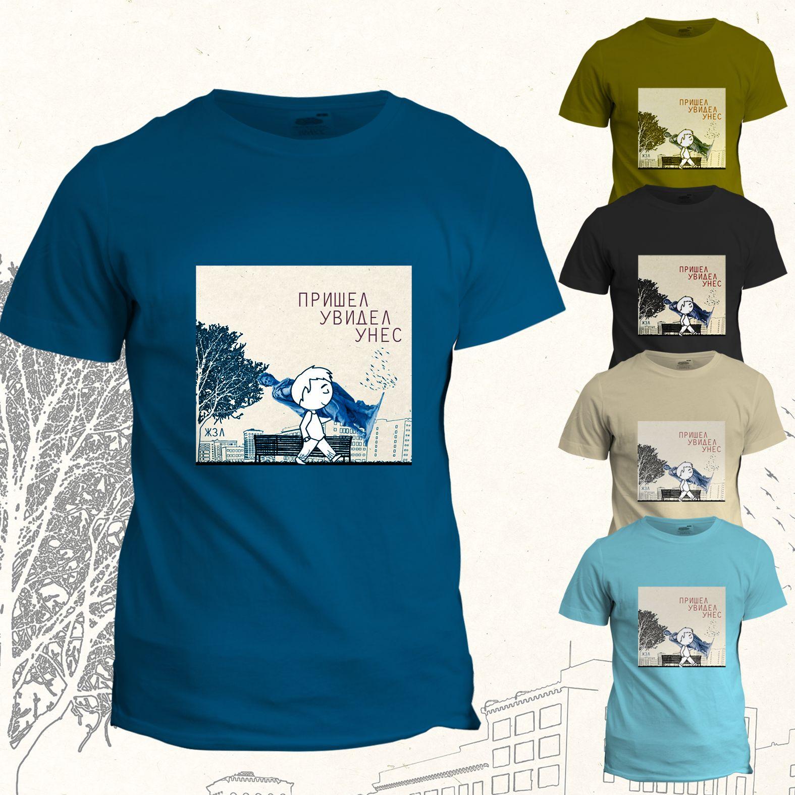 Принт к фразе на мужскую футболку - дизайнер galytska