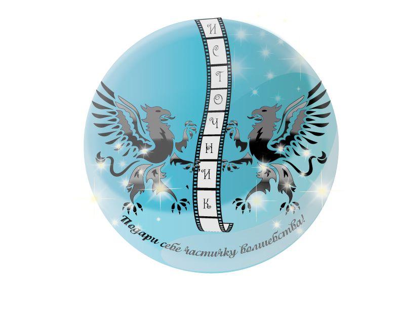 Логотип для магазина Украшений из Фильмов - дизайнер Yuliya