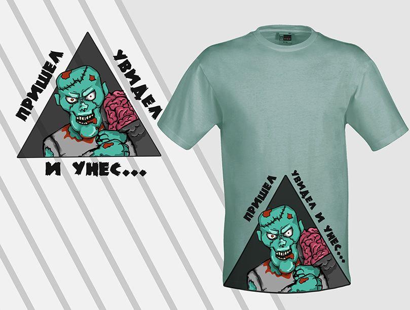 Принт к фразе на мужскую футболку - дизайнер Anustas