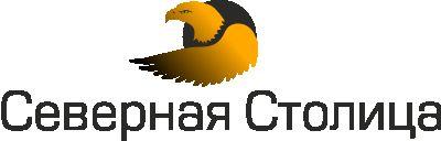 Логотип для компании Северная Столица - дизайнер aleksaydr_p