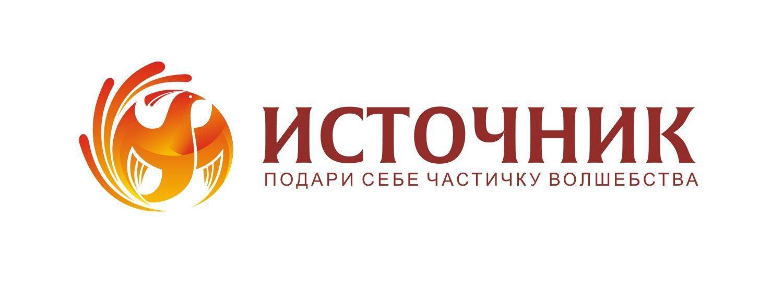 Логотип для магазина Украшений из Фильмов - дизайнер Olegik882