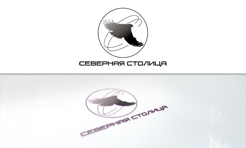 Логотип для компании Северная Столица - дизайнер Mellyzzz