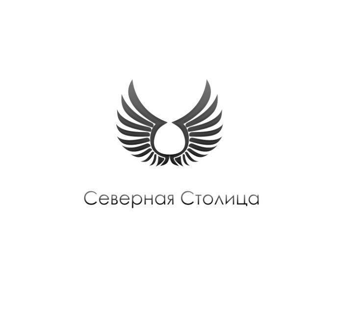 Логотип для компании Северная Столица - дизайнер KrisGolub