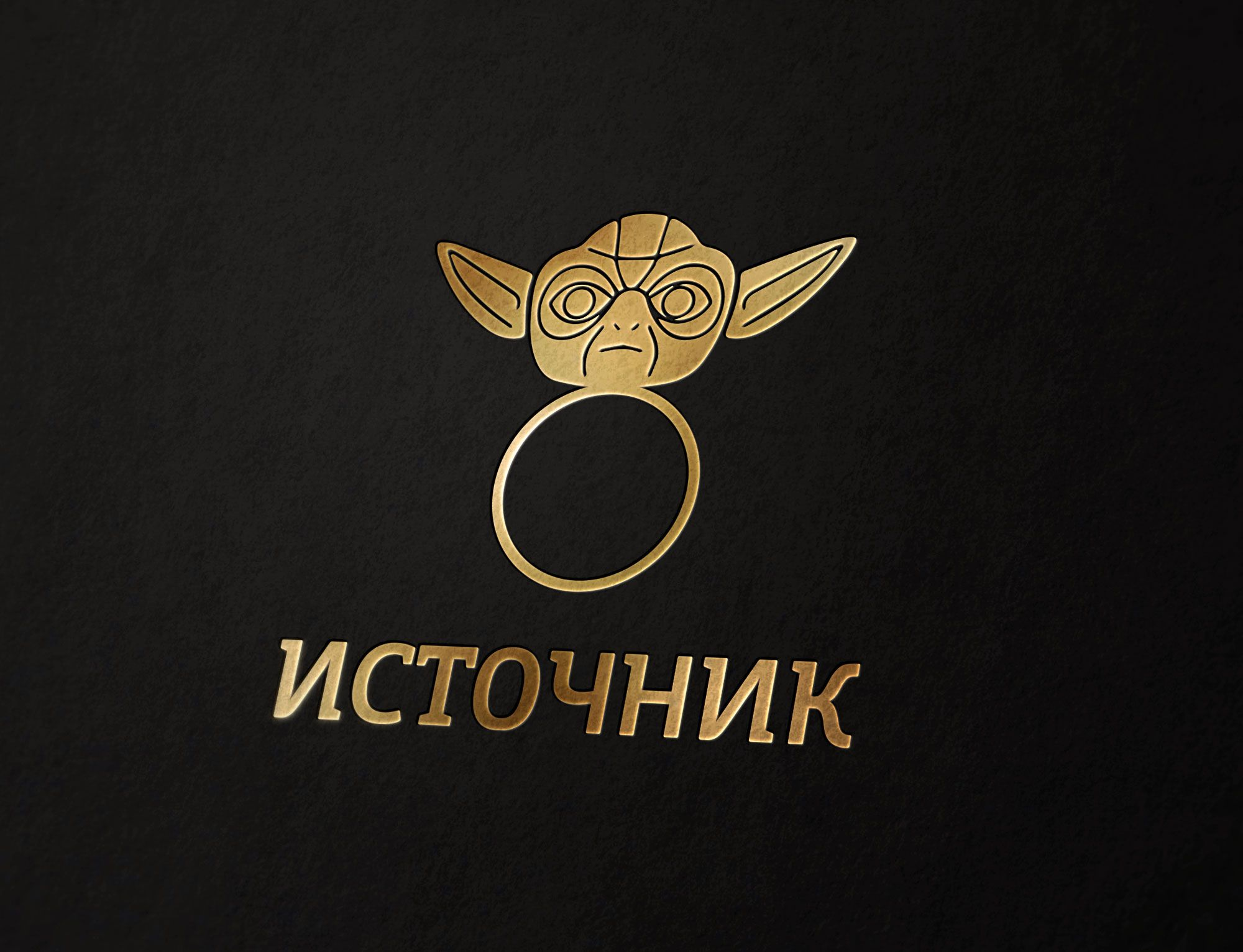 Логотип для магазина Украшений из Фильмов - дизайнер TanOK1