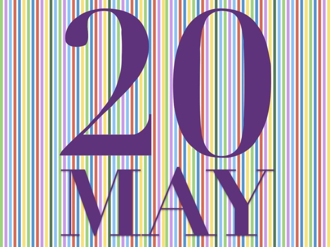 20MAY Project - дизайнер Lellam