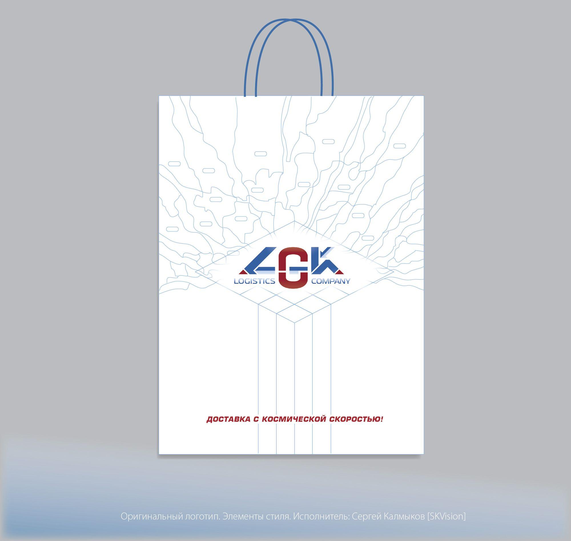 Фирменный стиль для транспортной компании - дизайнер SKVision