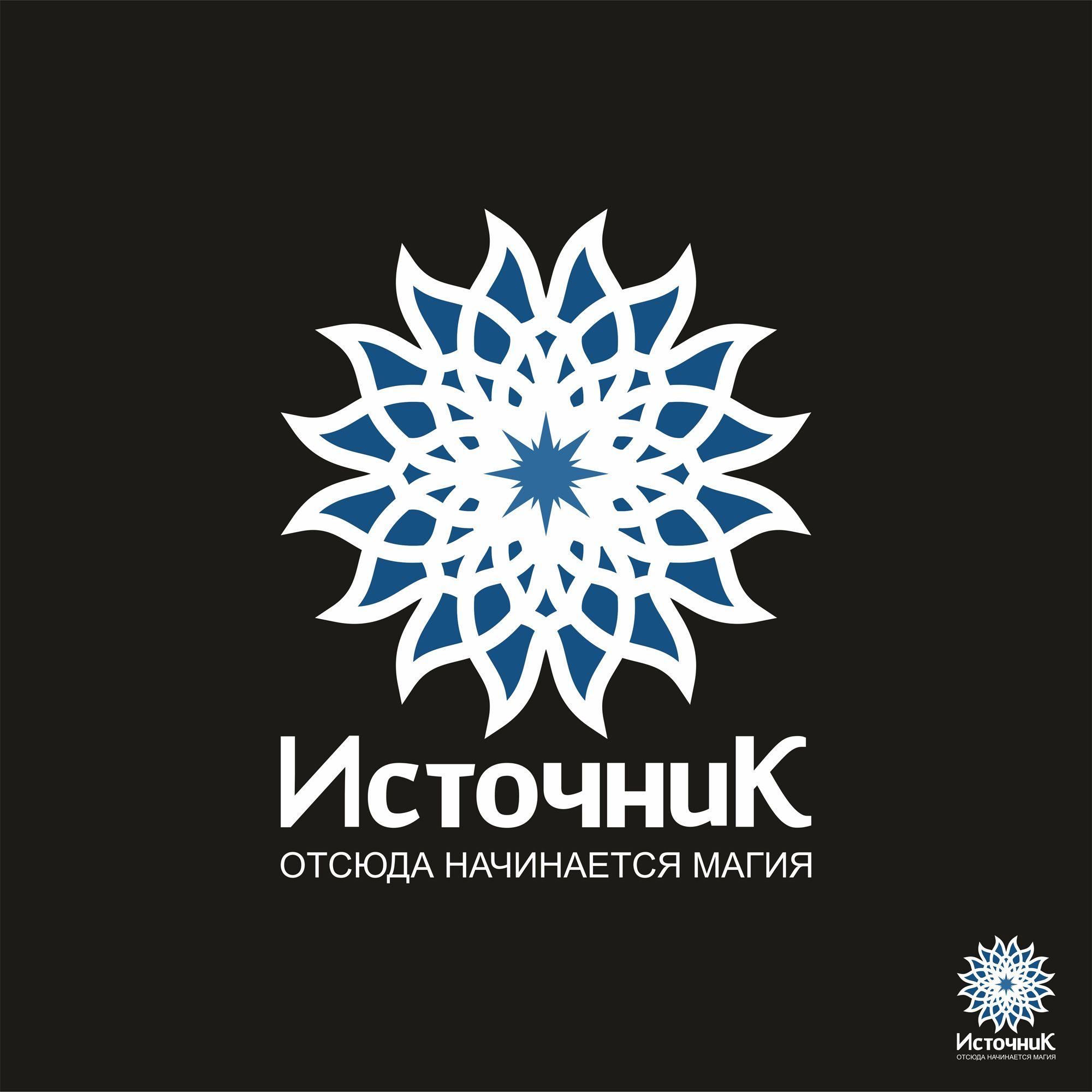 Логотип для магазина Украшений из Фильмов - дизайнер iceman