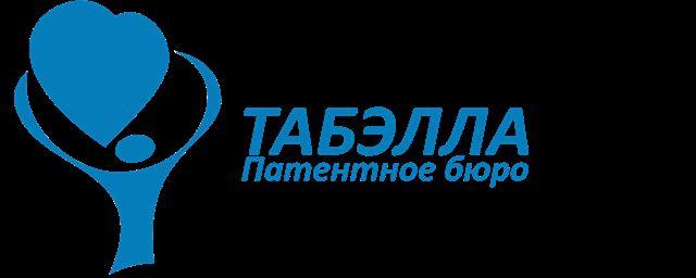 Сделать flat & simple логотип юридической компании - дизайнер smokey