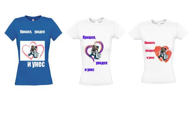 Принт к фразе на мужскую футболку - дизайнер CrazyIvan