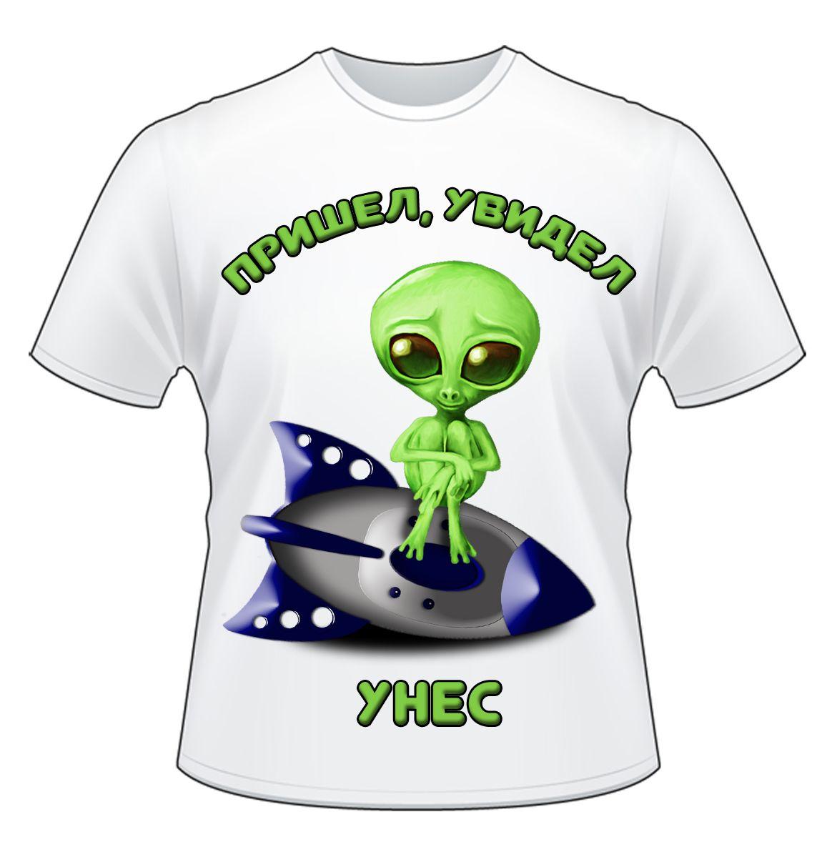 Принт к фразе на мужскую футболку - дизайнер Fl_Dmitriy