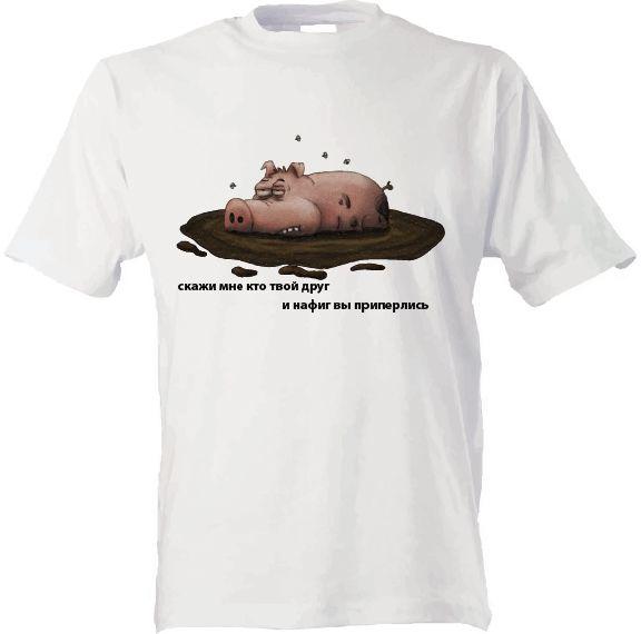 Принт к фразе на мужскую футболку - дизайнер velo