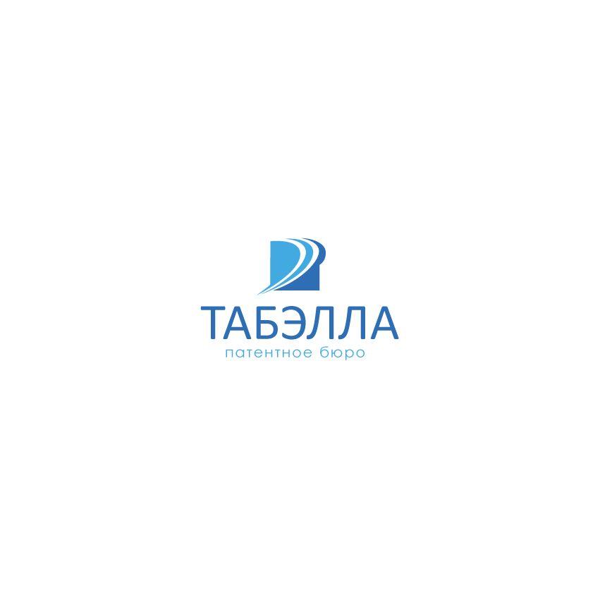 Сделать flat & simple логотип юридической компании - дизайнер avp-design