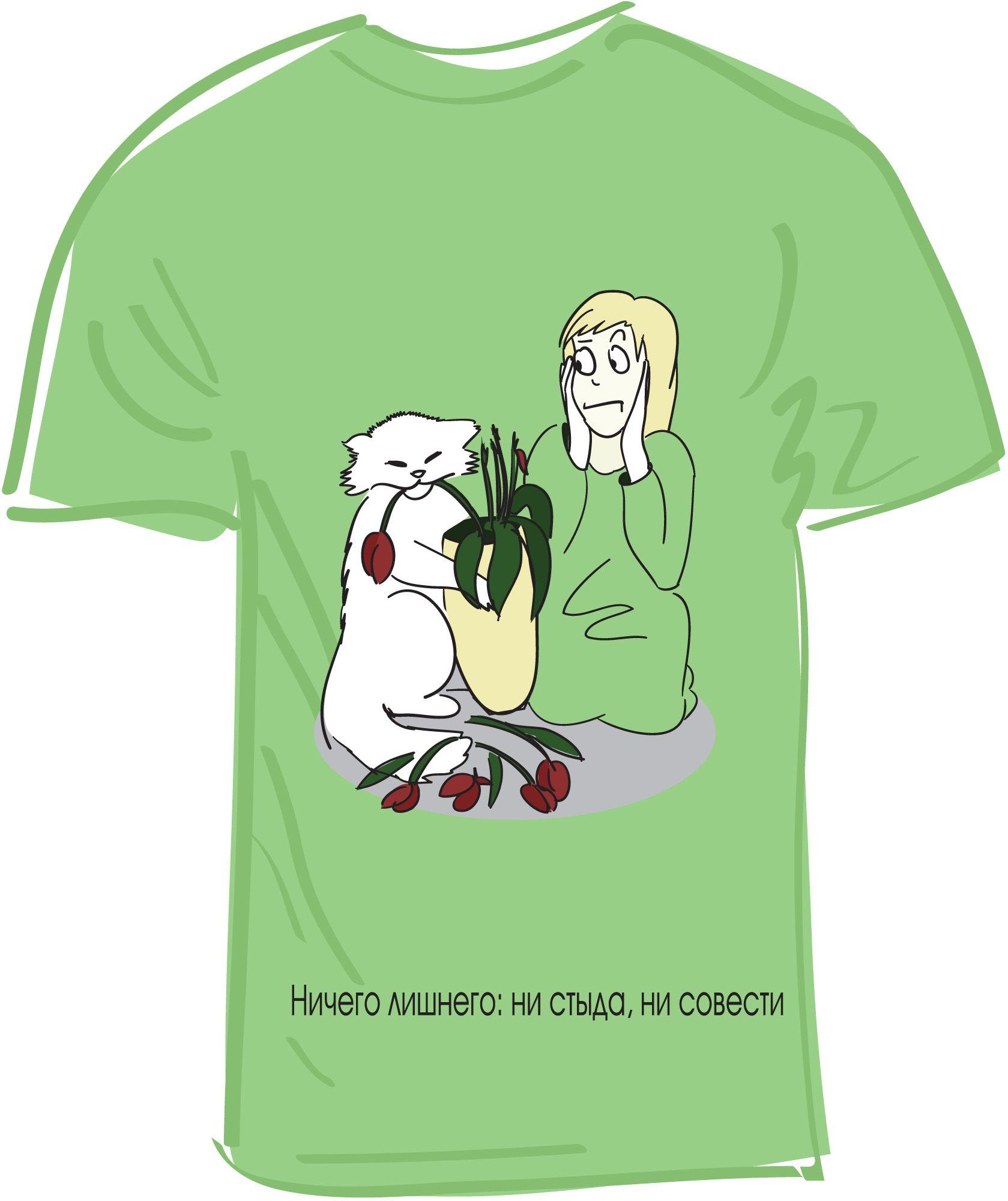 Принт к фразе на мужскую футболку - дизайнер katavoronchihin