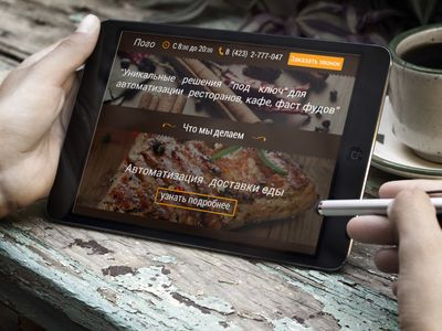 LP на тему автоматизации ресторанов - дизайнер artemsummer
