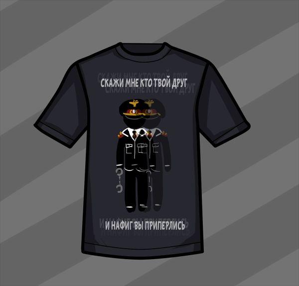 Принт к фразе на мужскую футболку - дизайнер Wicked_Mitten