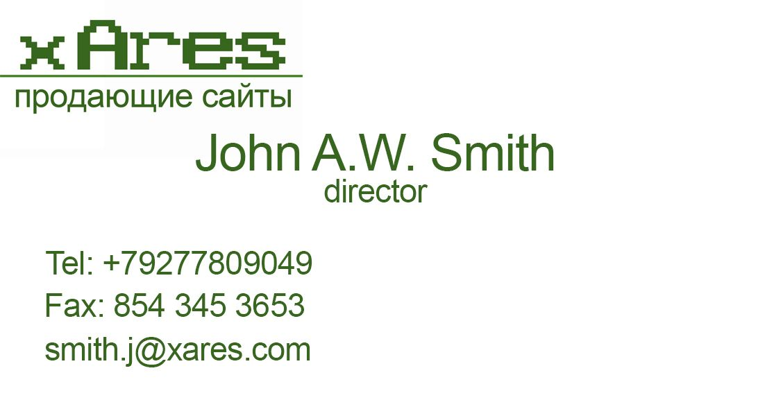 Фирменный стиль и логотип - дизайнер Phinnik