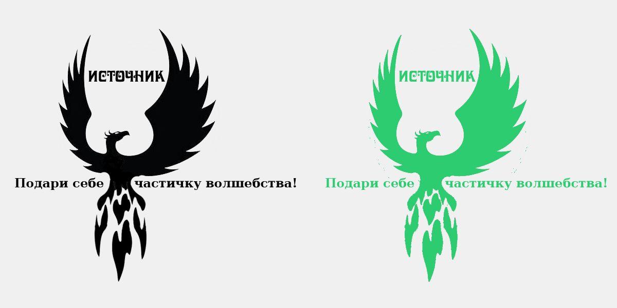 Логотип для магазина Украшений из Фильмов - дизайнер simpana