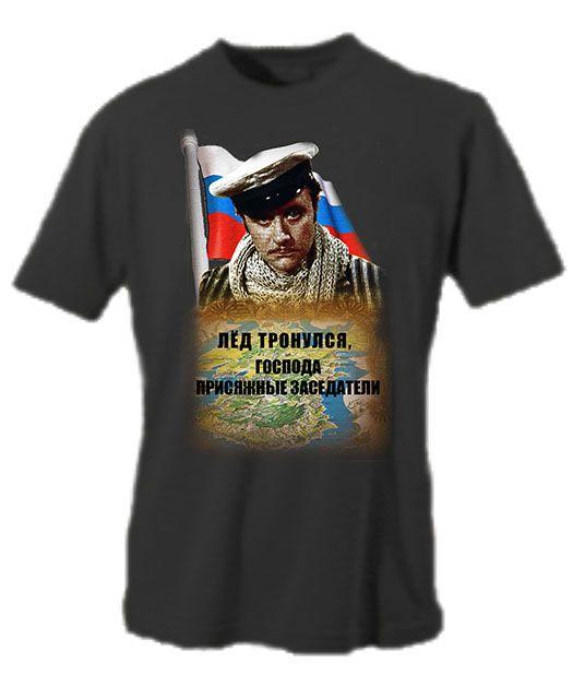 Принт к фразе на мужскую футболку - дизайнер olgabezz