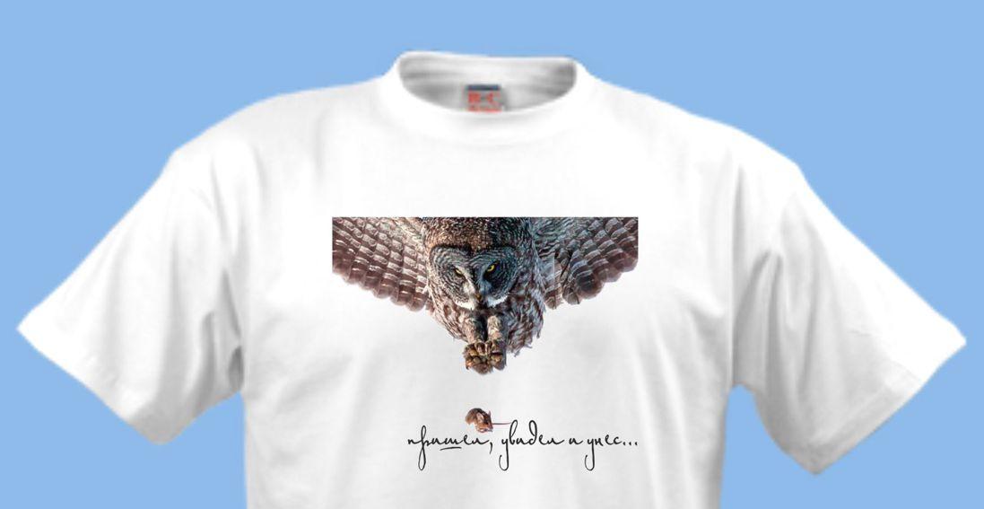 Принт к фразе на мужскую футболку - дизайнер vchernets