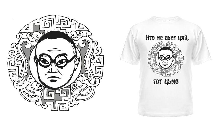 Принт к фразе на мужскую футболку - дизайнер JaneSm