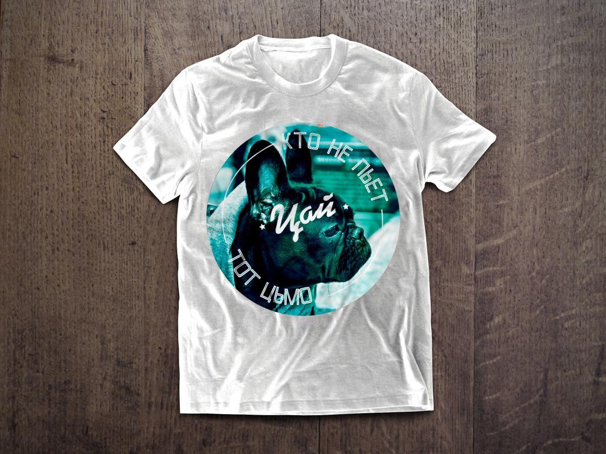 Принт к фразе на мужскую футболку - дизайнер kilmaran