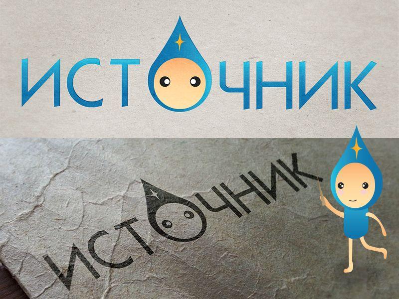 Логотип для магазина Украшений из Фильмов - дизайнер shusha-art