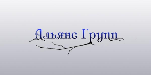 Логотип торгующей организации - дизайнер lp1311201