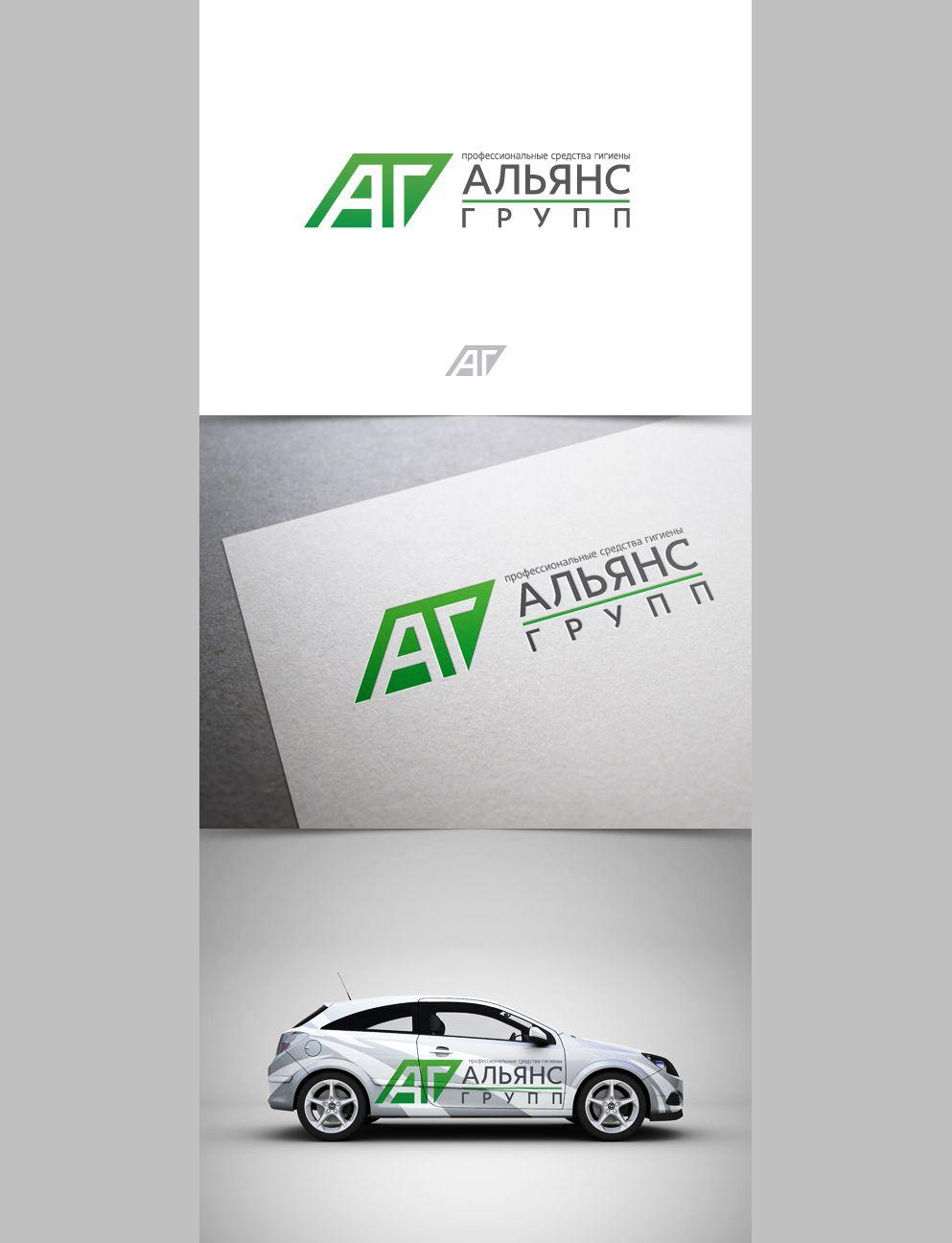 Логотип торгующей организации - дизайнер irina-july2