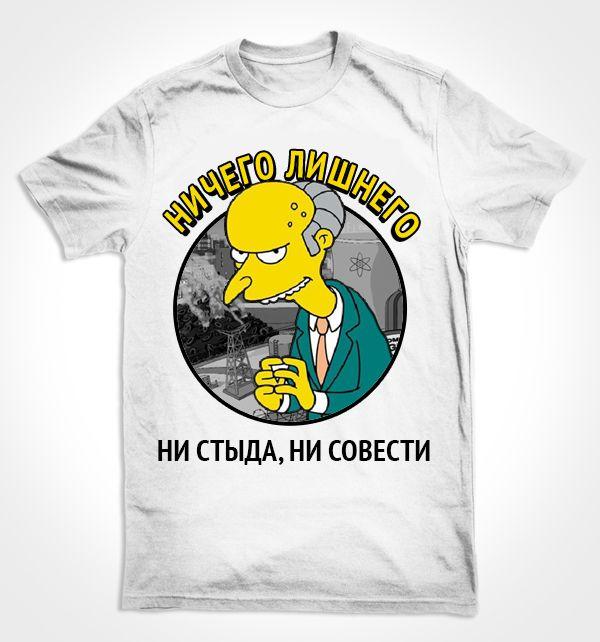 Принт к фразе на мужскую футболку - дизайнер bekindism