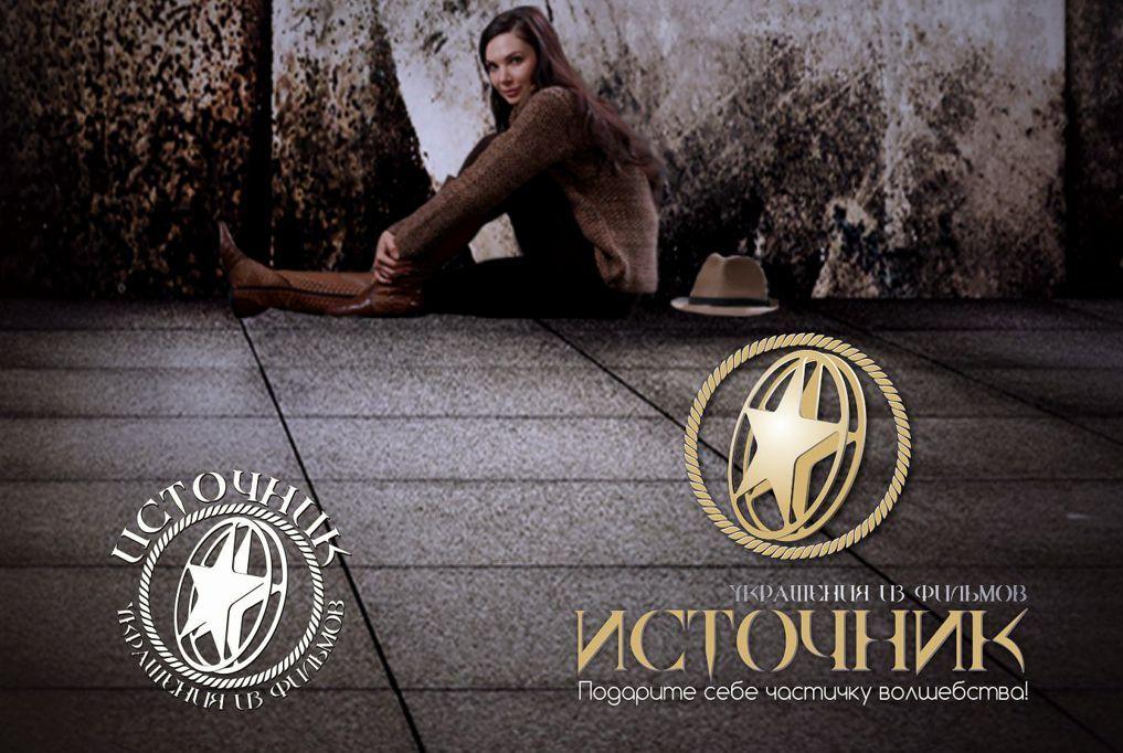 Логотип для магазина Украшений из Фильмов - дизайнер vchernets