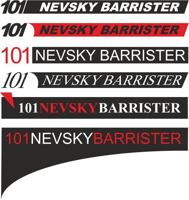 лого и фирменный стиль для адвокатского кабинета - дизайнер norma-art